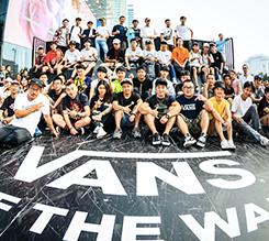 2017 HOUSE OF VANS 全国路演收官之作将登陆南宁万象城