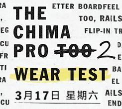 亚洲最后一站Chima Pro 2 鞋测活动来到上海!