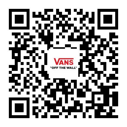 扫一扫Vans微信号:VansChina<br/>率先了解产品、滑板、艺术、音乐及街头文化等活动的最新消息!