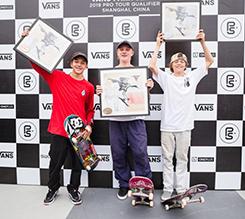 VANS职业公园滑板赛职业巡回赛上海站比赛结果揭晓!
