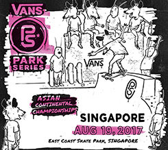 VANS 职业公园滑板赛将在新加坡举行亚洲区洲际锦标赛