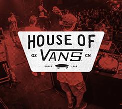 "HOUSE OF VANS登陆广州,打响本次巡回滑板赛最终""战"""