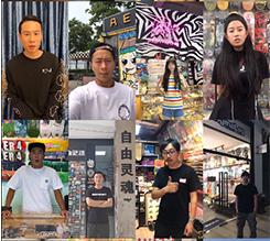 Vans 携手 74 家滑板店铺以及本土滑板品牌 线上共庆 2020 世界滑板日