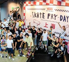 VANS滑板星期五HIGH翻上海MX室内滑板场