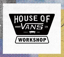 2017 HOUSE OF VANS 全国路演登陆呼和浩特