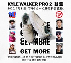 VANS全新职业滑板签名鞋款KYLE WALKER PRO 2