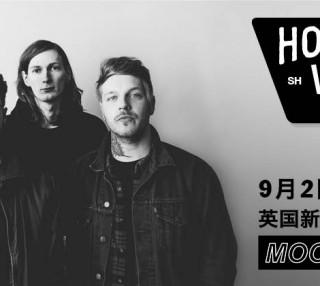 HOUSE OF VANS上海音乐演出及免费抢票即将开始!9月2日演出安排