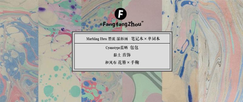 B17-fangfang zhou-1